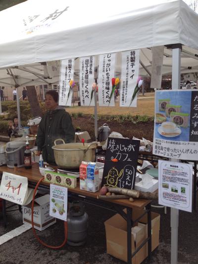 岩手県田野畑村復興記念祭