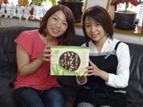 MBC南日本放送